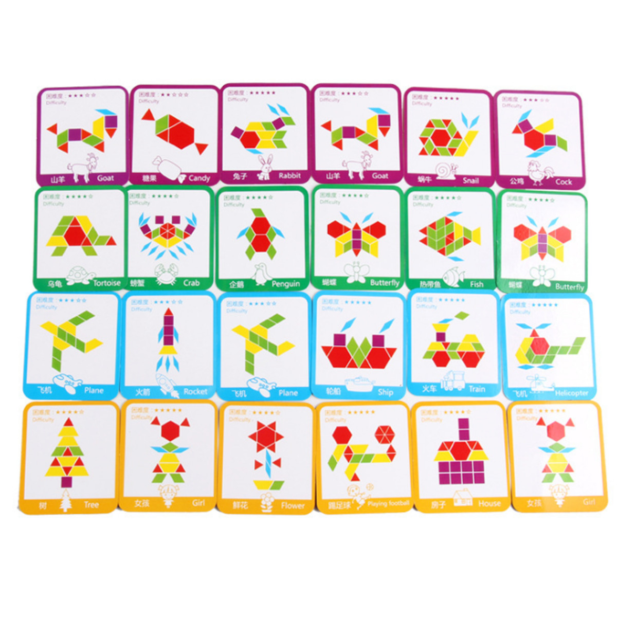 155pcs Kids Colorful Wood Jigsaw Puzzle IQ Game Intelligent Educational Toys Brain Intelligent Educational Toys for 3Y+ Kids
