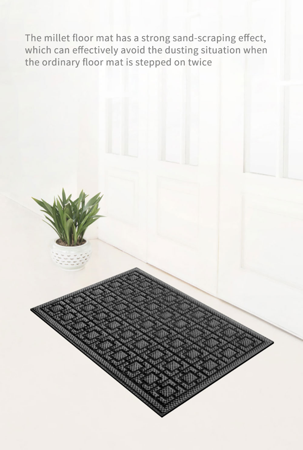 Xiaomi 8h pineapple & square version special dust floor mat coffee