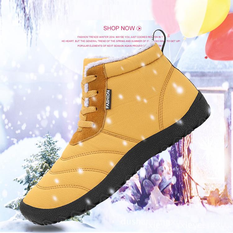 46696713fd324 p335 outdoor winter sport men women ankle boots lace-up trekking ...