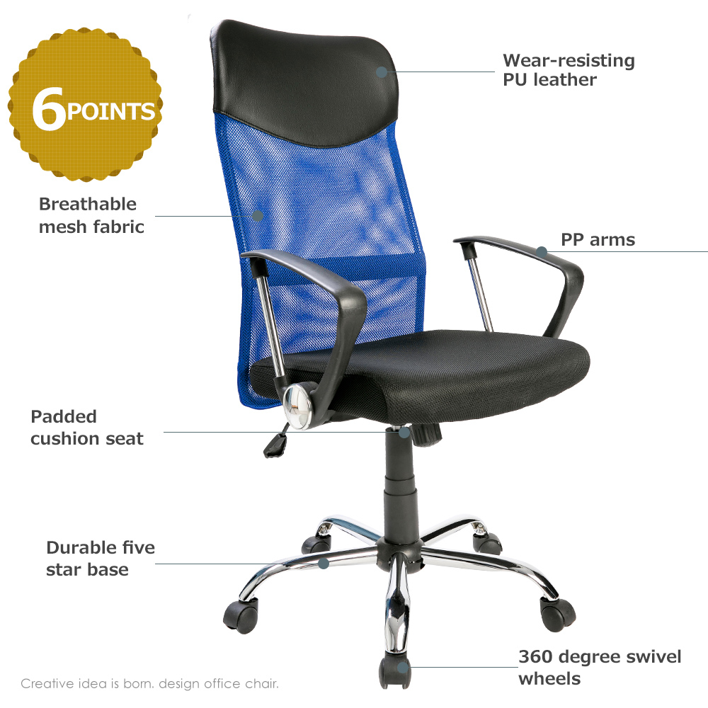 Surprising Merax Home Office Chair Breathable Mesh Pu Leather Rotating Lift Chair Adjustable Height Chair Folding Chair Blue Gmtry Best Dining Table And Chair Ideas Images Gmtryco