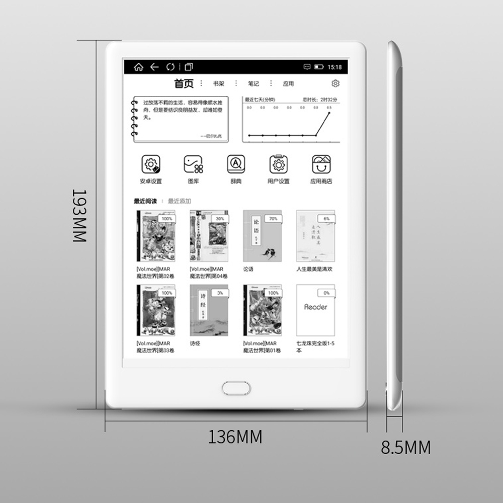 BOYUE T78D Likebook Muses E-book Reader 7.8-inch Ink Screen Dual-touch Android 6.0 2G/32G Memory 8 Core Ebook Reader 11