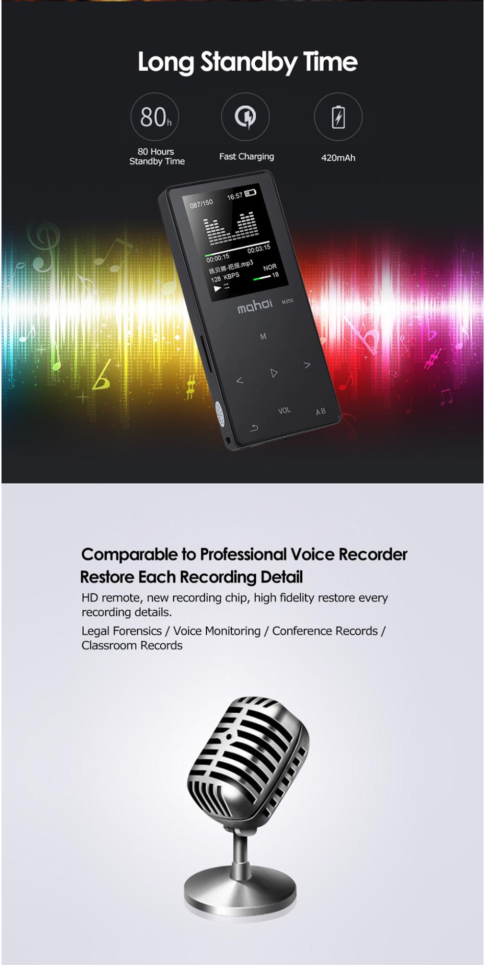 Mahdi M350 Touch Screen HIFI MP3 Player 8GB Metal Lossless Music Player