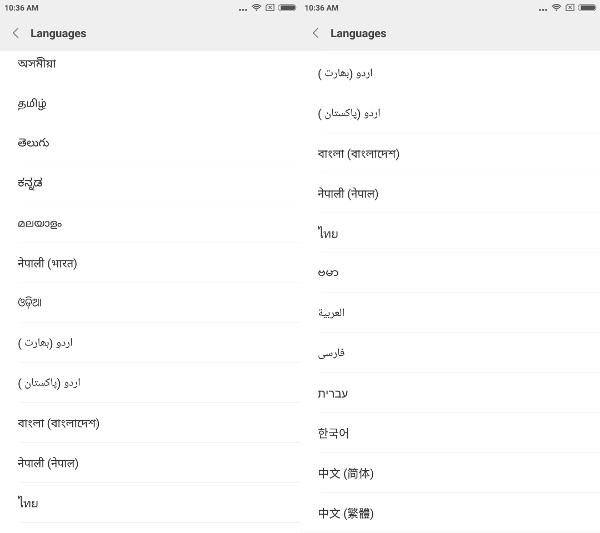 Xiaomi Mi MAX 2 Global ROM 6.44 inch 5300mAh 4GB RAM 128GB ROM Snapdragon 625 Octa Core 4G Smartphone