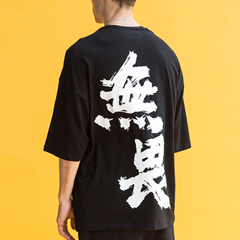 Mens Casual Chinese Style Calligraphy Characters Printe