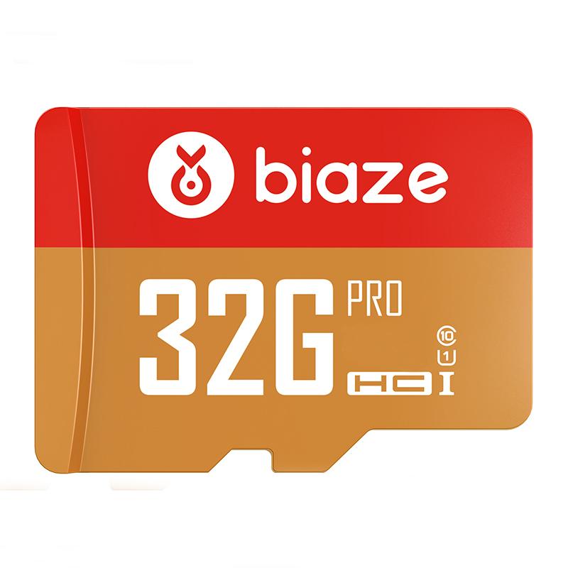 Biaze U1 98MB/S TF Card 16/32/64/128G Secure Digi
