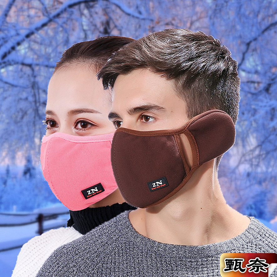 Mens and Womens Earmuffs Ski Mask Couples Cold Weather Face Mask for Skiing, Snowboarding, Motorcyc