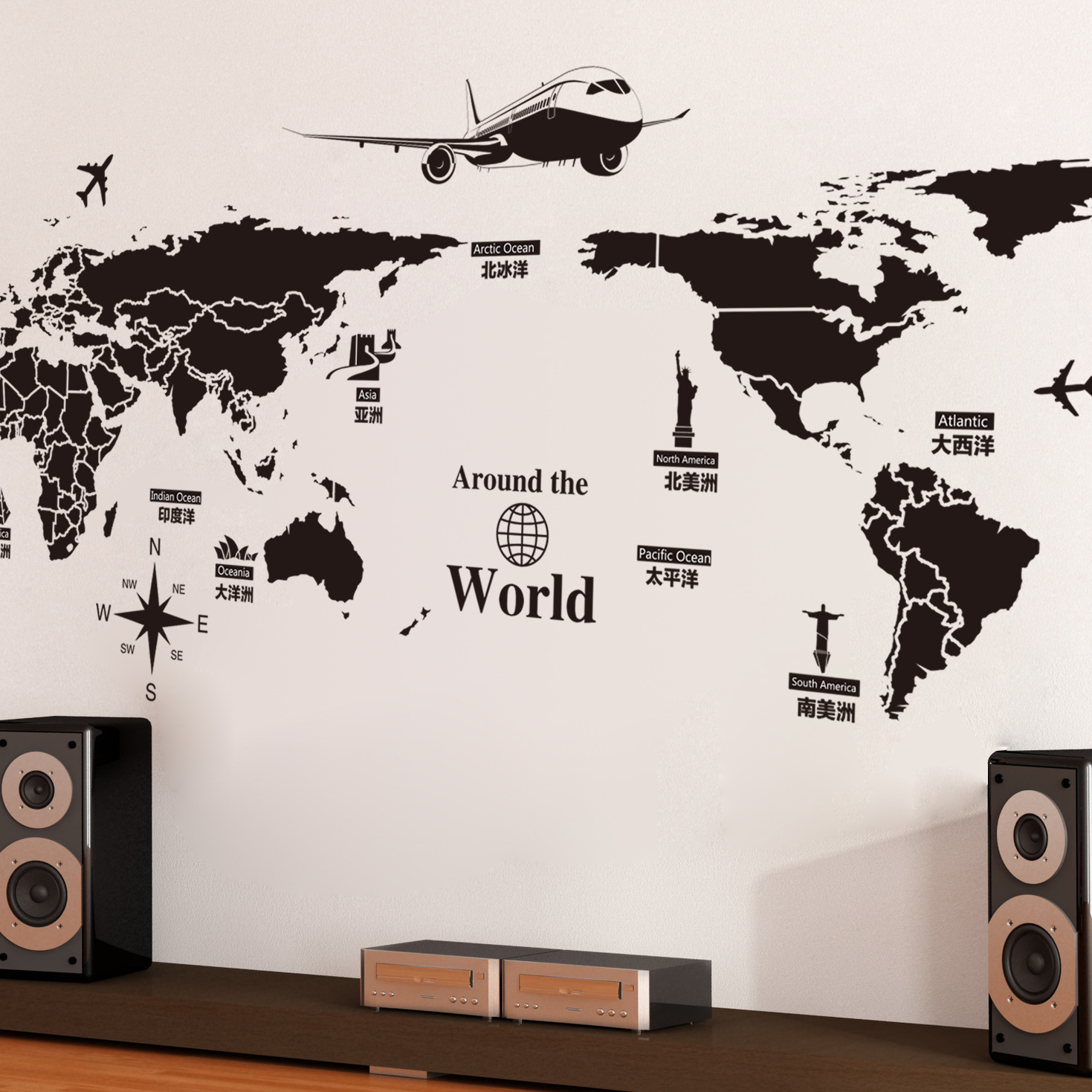 Карта мира наклейки на стены Съемная ПВХ карта мира Художественные наклейки для гостиной Home Decor