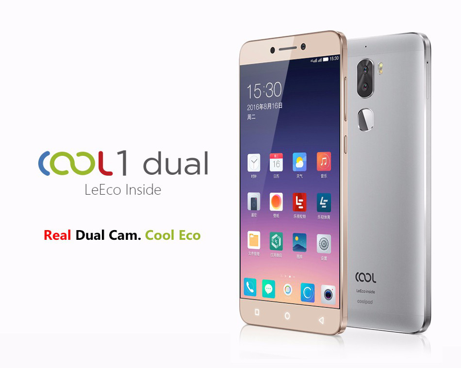 LeEco Coolpad Cool1 dual 5.5 pouces 3Go RAM 32Go ROM Snapdragon 652 Octa-core smartphone