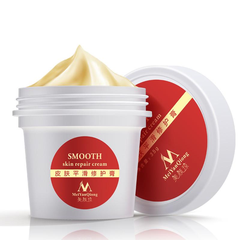MeiYanQiong Stretch Marks Repair Cream Scar Removal Maternity Уход за кожей после родов Smooth