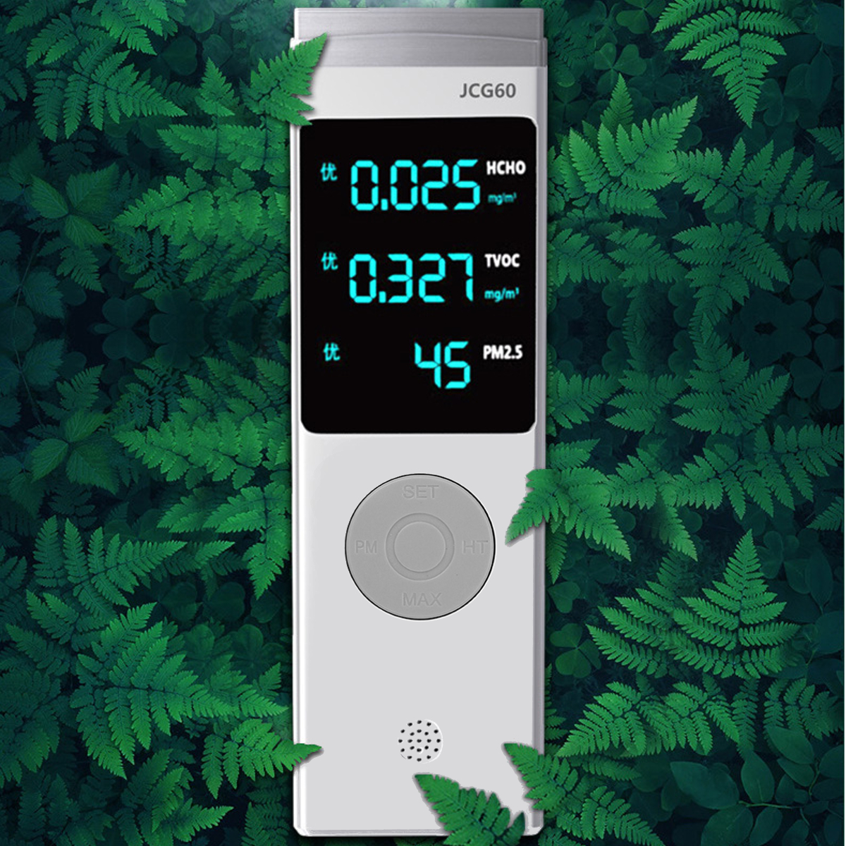 Multifunctional Air Quality Pollution Monitor Formaldehyde Detector Home  Office