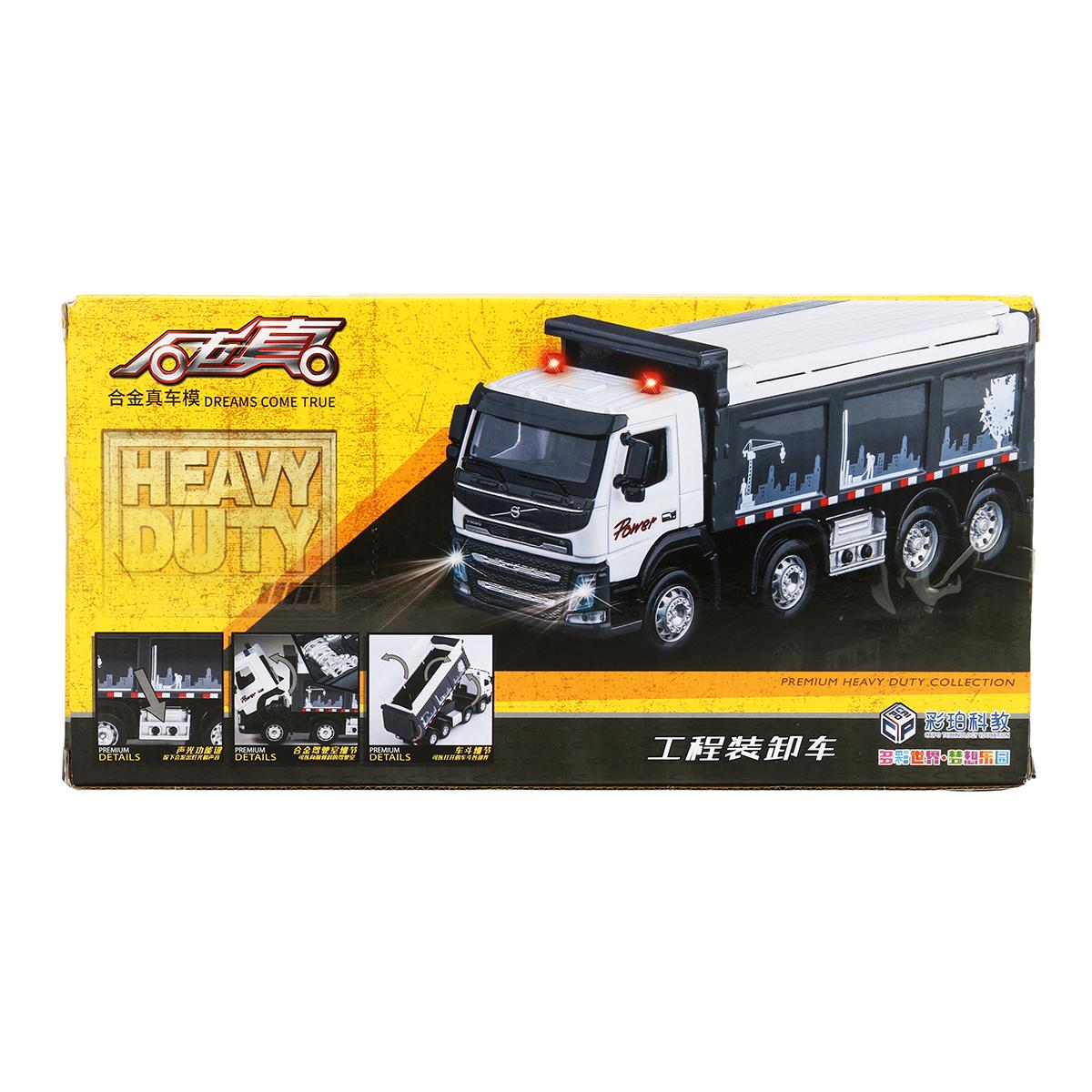 Engineering Car Sound & Light 1:50 Scale Diecast Model Dump Truck Toy
