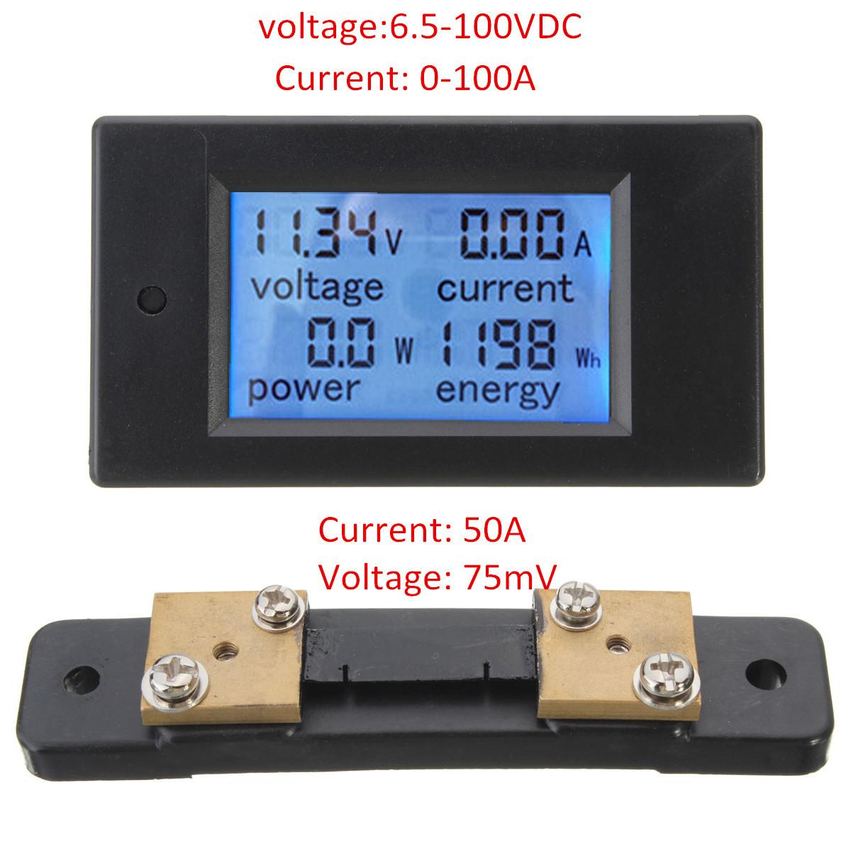Excellway power meter