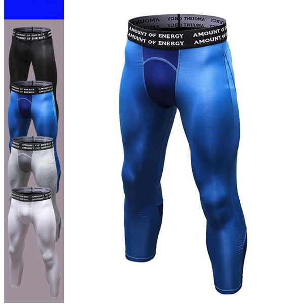 PRO Men's Sports Seven Point Pants Fitness Running Training Breathable Speed Dry Stretch Pants