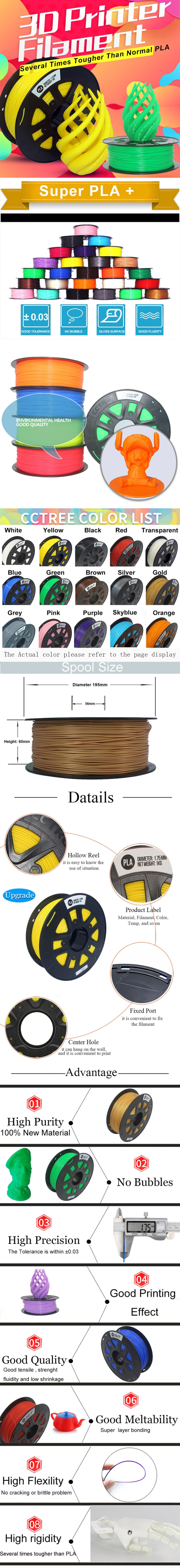 CCTREE® 1.75mm 1KG/Roll 3D Printer ST-PLA Filament For Creality CR-10/Ender-3 32