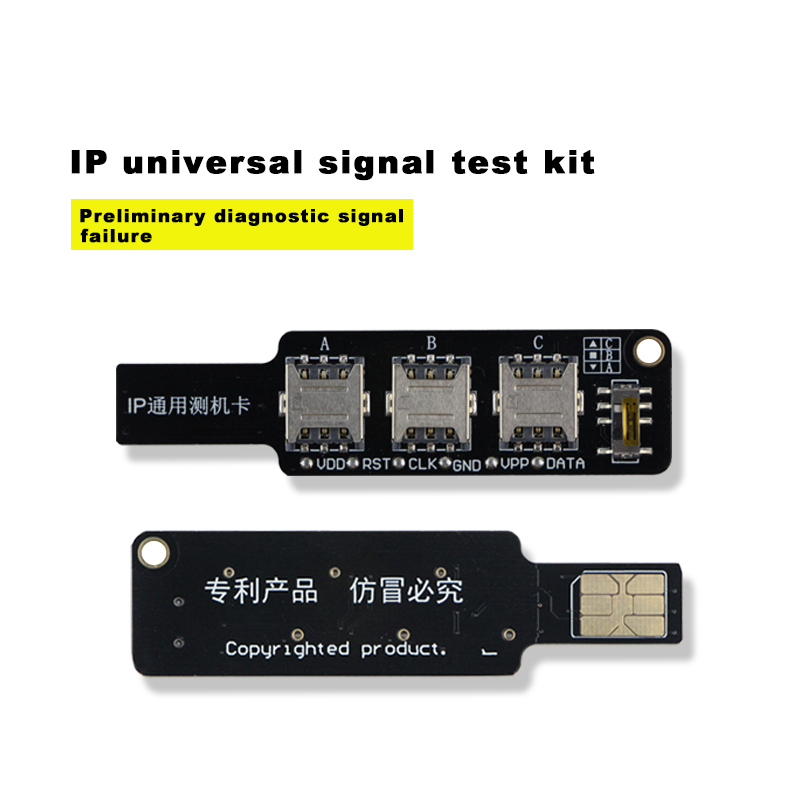3 in 1 Universal IP Test Card Mobile Phone SIM Test Card Repair Tool for  iPhone for Samsung Xiaomi Huawei Android Signal Testing Tool