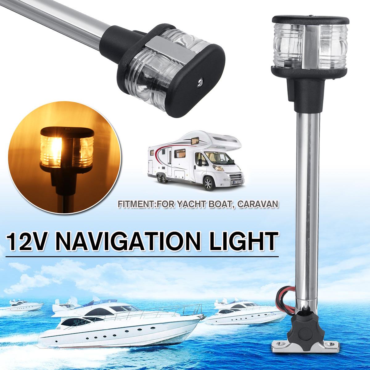 Marine Boat Yacht Red All Round 360 Degree LED Navigation Light 12V