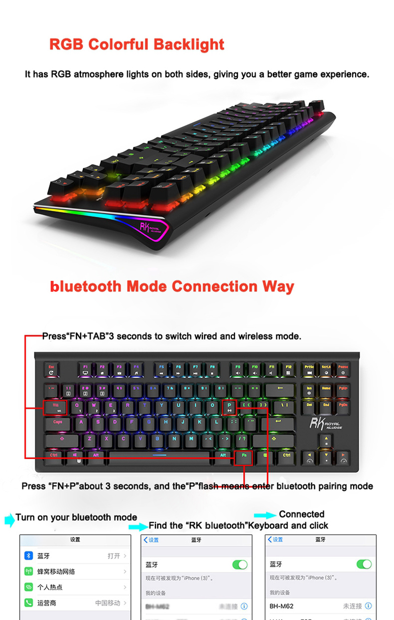 Royal Kludge G87 87keys Wireless bluetooth 3 0 USB Wired Mechanical Gaming  Keyboard Brown Switch