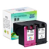 TIANSE 1 Paquete 61XL 61 XL Cartucho de tinta de repuesto HP61 61 para HP Deskjet 1000 1050 1055 2000 2050 2512 3000 J110a J210a J310a 5530 4500 Tinta de impresora