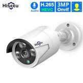 Hiseeu HB612 Videocamera Visione Notturna 1080P POE Mini Proiettile 2.0MP IP Fotocamera ONVIF P2P IP66 Impermeabile Esterna IR CUT