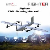 MFE Fighter 2430mm Wingspan Compound Wing EPO VTOL Aerial Survey FPV RC Airplane KIT