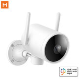 [Global Version] IMILAB EC3 3MP Outdoor Smart IP Camera APP Controle Remoto Two-way Audio Night Vision Wifi Home Monitor CCTV