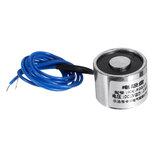 12V DC 5.5 LB 2.5kg Electric Lifting Magnet Electromagnet Solenoid Lift Holding Magnet
