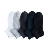 365WEAR 5 Pasang / Set Kaus Kaki Pria Bernapas Dari Kaus Kaki Antibakteri 24-26cm Pria Bernapas Kaus Kaki Pendek Set
