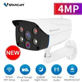 VStarcam CS52Q HD 4MP Smart IP Camera Full Color Night Vision PTZ WIFI AI Intelligence Two Way Audio Smoke Alarm Absence Detection Outdoor Waterproof Security Camera