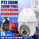 79LEDS 1080P HD IP Wireless PTZ CCTV На открытом воздухе камера Безопасность WiFi Водонепроницаемы IR Ночь камера