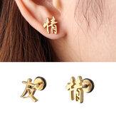 1 PC de YouQing caracteres chinos Amistad Ear Stud Titanium Acero Mujer Pendientes