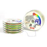 ZANLURE 1Pcs 100m/pcs PE Fishing Line Monofilament Sleek Wear Resistant Fishing Line