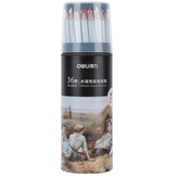 Deli 68114 Water-soluble Color Pencil Art Supplies For Students Draw With Colored Pencil Painting Tools