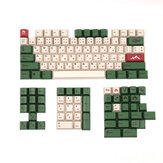 127 Keys Camping Keycap Set Cherry Profile PBT Five-sided Sublimation Japanese Keycaps for Mechanical Keyboard