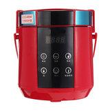 Nồi cơm điện mini 1.5L 250W 220 V 24 giờ Bổ nhiệm thông minh Lớp phủ chống dính Cấp thực phẩm Bốn chức năng
