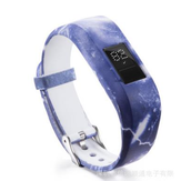 Bakeey Starry Sky Watch حزام Replacement سيليكون حزام for Garmin Vivofit JR Junior المقتفي