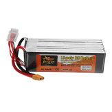 PODER 14.8V 8000mAh de ZOP 60C 4S Lipo Bateria com plugue XT60