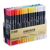 STA 3110水性マーカーSoftヘッド双方向水彩ペイントペンインクペンカラー手描きブラシ