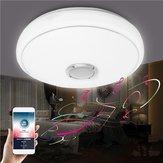 24W現代LED天井照明ブルートゥース音楽スピーカーランプ寝室居間AC185  -  260V用