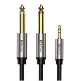 Cavo audio biaze da 3,5 mm a doppio 6,5 mm Cavo audio da 3 m 1 a 2 Connettore Placcatura argento per suono del computer del telefono cellulare Y56