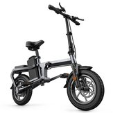 [US DIRECT] ENGWE X5S 20Ah 48V 240W 14in Chainless Folding Electric Bike With Removable Battery 30km/h Top Speed E Bike