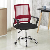 Office Mesh Chair Ergonomic Swivel Mid-back Computer Desk Seat Metal Base Adjustable Lifting Chair Home Office Furniture