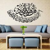 Halloween islamiska väggdekaler Muslimska designer Klistermärken Väggdekaler Dekaler Lettering Art Home Väggmålning