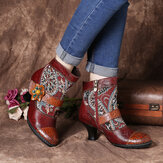 SOCOFY Stylish Tribal Pattern Flower Deco Warm Lined Hook and Loop Zipper Ankle Boots