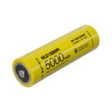 1Pcs NITECORE NL2150HPi 21700 Li-ion Battery 5000mAh 15A Type-C USB Charging Rechargeable Battery For Flashlights E Cigs Home Tools Electric Bike