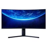 Orijinal XIAOMI Kavisli Oyun Monitör 34-Inch 21: 9 Balık Ekranı 144Hz Yüksek Yenileme Hızı 1500R Eğrisi WQHD 3440 * 1440 Çözünürlük% 121 sRGB Geniş Renk Gamı Ücretsiz Senkronizasyon Teknolojisi Ekran