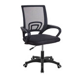 Office Mesh Chair Ergonomic Swivel Mid-back Computer Desk Seat Nylon Base Adjustable Lifting Chair Home Office Furniture