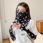 Kadın Güneş Koruyucu Yaz Outdoor Buz Ipek Kol Kol Guard Kol Nefes Kapak Yüz Peçe Maske