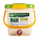 12L مكوّنات السماد العضوي Bokashi Bucket مطبخ الغذاء النفايات حديقة سلة المحول