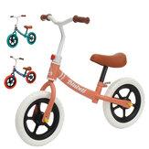 3 Color Kids Adjustable Safe&Best No Pedal Balance Bike for Aged 2-6 Toddler Children Bicycle for Balance Training Gifts