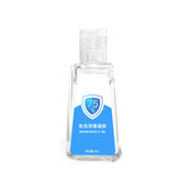 30/60/100ml Disposable Hand Sanitizer Spray Cleaner Disinfectant Liquid Antibacterial Disinfectant Hand Soap